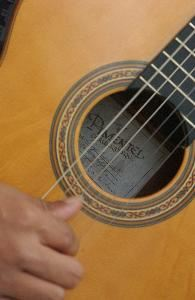 Authentic Original Pimentel Music, Albuquerque — Pimentel the original entertainment and guitar company since 1951. We provide beautiful Romantic guitar and many other styles of guitar music for your corporate, wedding, party, celebrations,Local,Government, National and International Events. Contact Rick or Robert for more Information at 505-884-1669 or email us at info@pimentelguitars.com