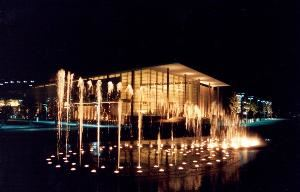 Charles W Eisemann Center For Performing Arts And Corporate Presentations, Richardson