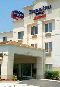SpringHill Suites Baton Rouge South, Baton Rouge