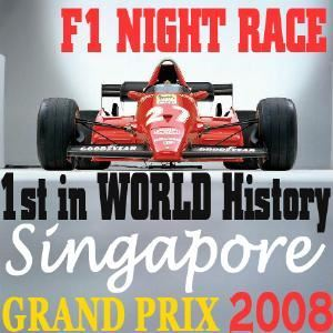 F1 2008 in Singapore! 1st Night Race in History!, The Hotel Alternatives, Las Vegas — Sell Singapore F1 Night Race Last Minute Rooms & Earn Over $5000 in Commissions!
