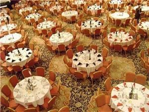 Stephen F Austin Ballroom A-C, Crowne Plaza Houston Reliant Park, Houston