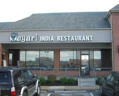 Mayuri India Restaurant, Saint Louis — ndian Restaurant serving South & North Indian, IndoChinese, MoghlaiKebabs. We do catering for all occasions.