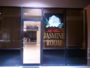 The Jasmine Room, 5th Avenue Event Hall, Buford — Entrance