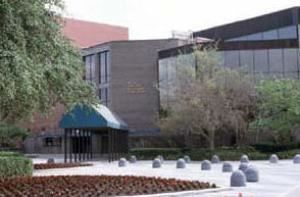 Bob Carr Performing Arts Center, Orlando