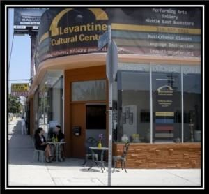 Levantine Cultural Center, Los Angeles