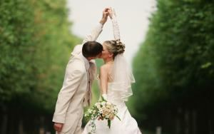 Wedding Ceremony & Reception Package, Tracer Celebration Entertainment, Jackson — ceremony and reception pkg