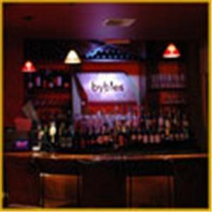 Byblos Cafe Tampa Fl