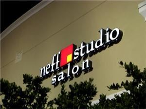Neff Studio Salon