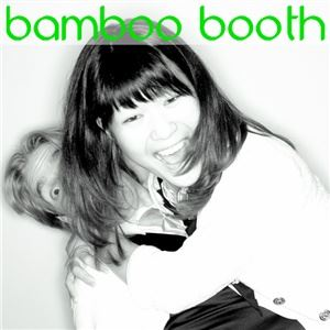 Bamboo Booth, Denver — A modern update to the traditional photo booth experience located in Denver, Colorado.