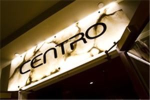 Centro Restaurant and Lounge, Providence