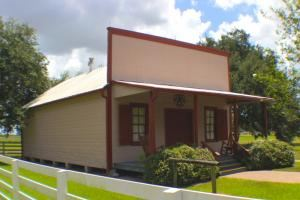 Beasley Post Office, George Ranch Historical Park, Richmond