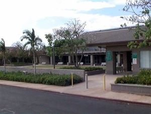 Kihei Community Center