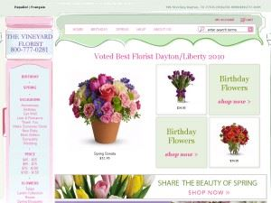 The Vineyard Florist Inc