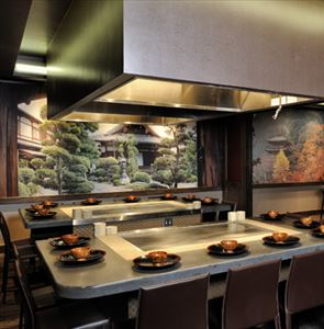 Samurai Japanese Steak & Sushi House