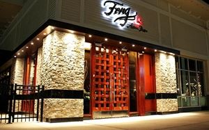 Feng Asian Bistro and Hibachi