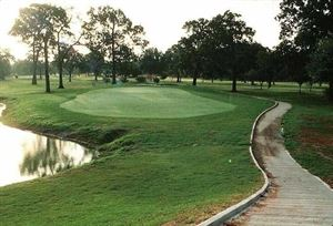 Hermann Park Golf Course