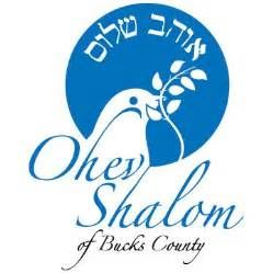 Ohev Shalom Of Bucks County