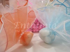 Enthimia The Wedding & Baptism Store