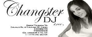 Changster DJ Incorporated