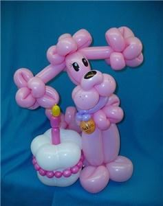 HEY Balloon Lady!
